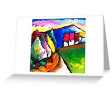 HOUSES  IN  UMBRIA - ITALY   Greeting Card