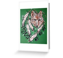 Dingo Greeting Card