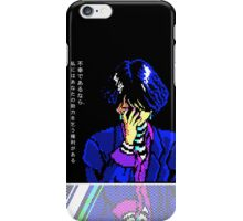 My great unhappiness, gives me a right to your kindness iPhone Case/Skin