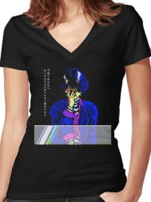 My great unhappiness, gives me a right to your kindness Women's Fitted V-Neck T-Shirt