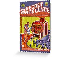 The Secret Satellite Mail Order Flyer #9 Greeting Card