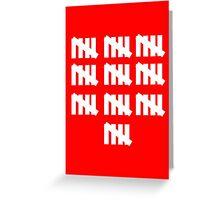 50 tally mark inspired 50th birthday geek funny nerd Greeting Card
