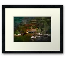 Gardens of the World..... Framed Print