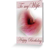 Calla Birthday Card. Greeting Card