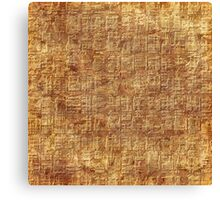 abstract ancient Egyptian pattern Canvas Print