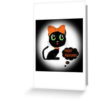 Anime Cat Halloween Greeting Card