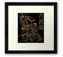 KOBUDO  (古武道)  Framed Print