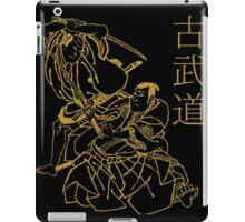 KOBUDO  (古武道)  iPad Case/Skin