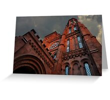 The Smithsonian Institution Greeting Card