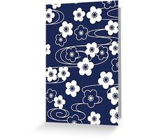 Japanese Blue Sakura Cherry Blossom Flowers Greeting Card
