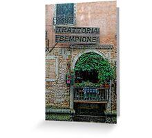 Trattoria Sempione v2 Greeting Card