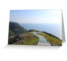 Cape Breton Island Greeting Card