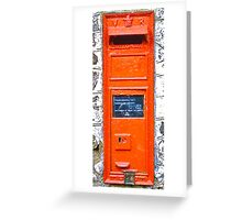 Post Box Greeting Card