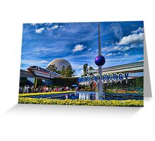 Universe of Energy at Epcot Greeting Card