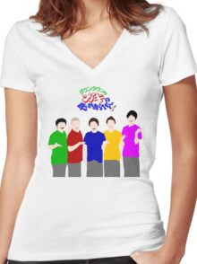 Gaki Laughter with Logo Women's Fitted V-Neck T-Shirt