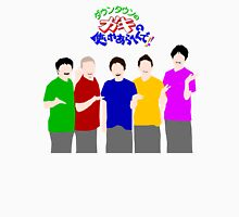 Gaki Laughter with Logo Unisex T-Shirt