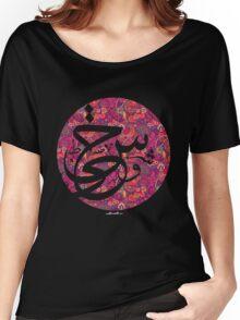 Arabic Calligraphy - Random Shape Women's Relaxed Fit T-Shirt
