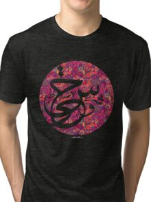 Arabic Calligraphy - Random Shape Tri-blend T-Shirt