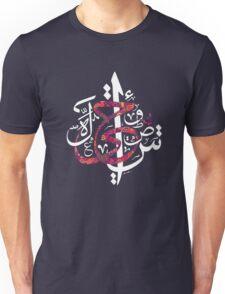 Arabic Calligraphy - Random Shape T-Shirt