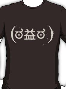 Warren's Shirt - Episode 4 (ಠ益ಠ) T-Shirt