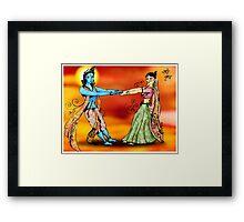 Radhe Krishna Framed Print