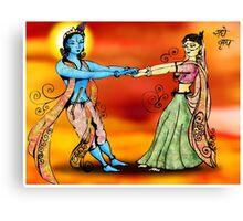 Radhe Krishna Canvas Print