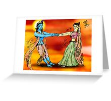 Radhe Krishna Greeting Card