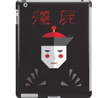 Origami - Chinese Vampire iPad Case/Skin