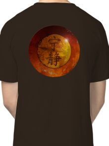Symbol of Serenity Classic T-Shirt
