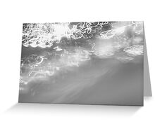 Black and White Abstract Art Print #10 Greeting Card