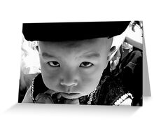 Under the black hat  Greeting Card