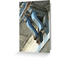 Support In Blue Greeting Card