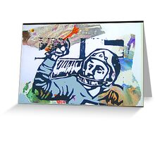 rollerball  - 1 Greeting Card