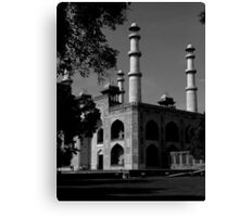 The Emperor's resting place Canvas Print