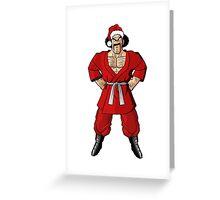 Dragon Ball - Christmas Greeting Card