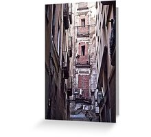 Barcelona 08 Greeting Card