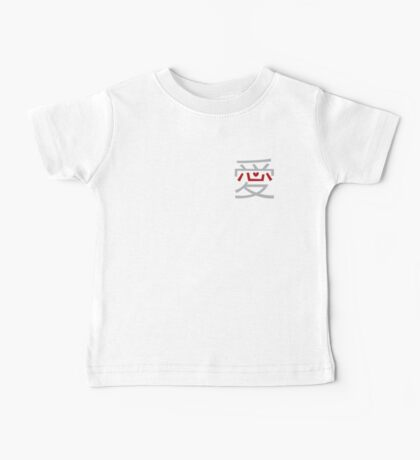 Chinese 'Ai' Love and Red Heart 'Xin' Kanji Kids Clothes