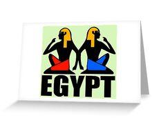EGYPT-8 Greeting Card