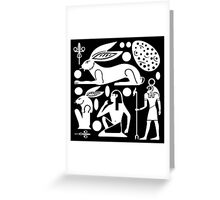 ANCIENT EGYPT Greeting Card