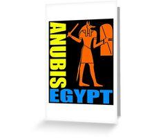 EGYPT-9 Greeting Card
