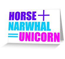 Horses and Narwhals Greeting Card