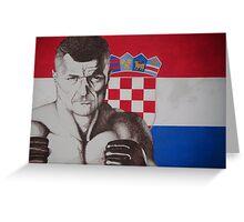 croatia mirko cro cop Greeting Card