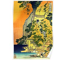 'Waterfalls in All Provinces' by Katsushika Hokusai (Reproduction) Poster
