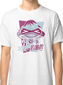 Nerd Mascot Stencil Classic T-Shirt