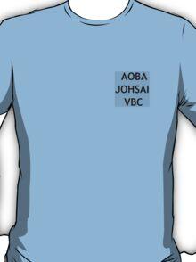 Haikyuu Practice Shirt- Aoba Johsai Logo T-Shirt