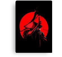 Samurai Slice Canvas Print