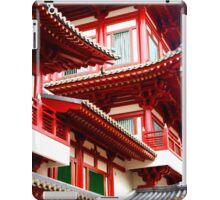 Chinese Architecture iPad Case/Skin