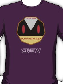 Star Wars Ship Insignia - Devastator T-Shirt