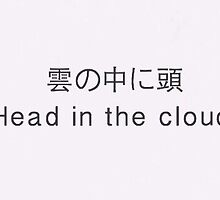 Head In The Clouds by Joseph Walsh