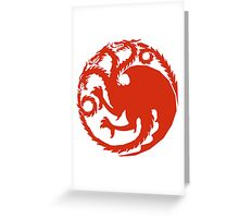 The Three-Headed Dragon Greeting Card